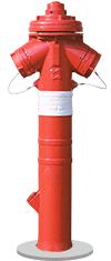 1970 - hydrant